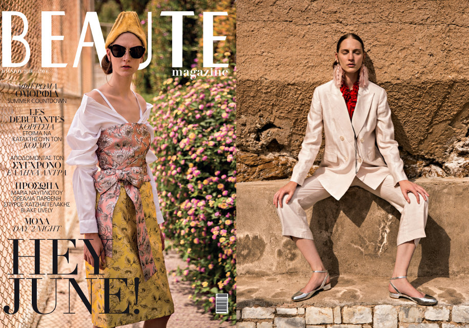 Beaute Issue June 2018. Cover and editorial