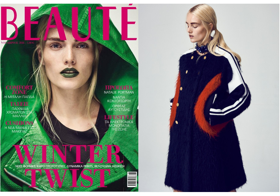 Beaute November 2016. Cover and editorial